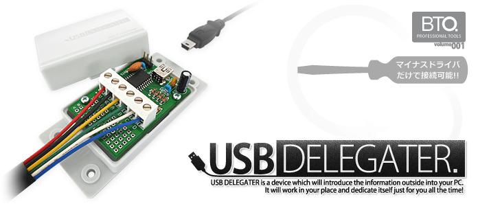 USB DELEGATER