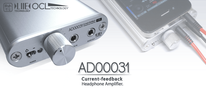 WP-製品紹介D12-H-AMP(キット)