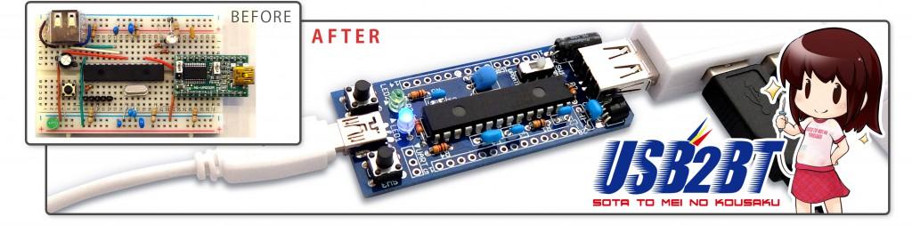 mypro-USB2BT