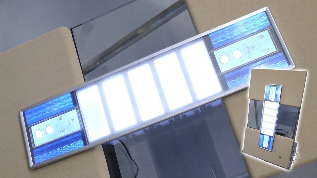 有機ELパネル+タッチスイッチ
