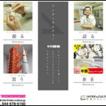 自社独自の材料開発「ウッドライク」など豊富な主力素材が強み。日本初老舗のサービスが光る出力サービス!素材/石膏フルカラー、アクリル、ナイロ ン、ポリプロピレン、ゴムライク、ABSラ イク、透明樹脂、ウッドライクなど