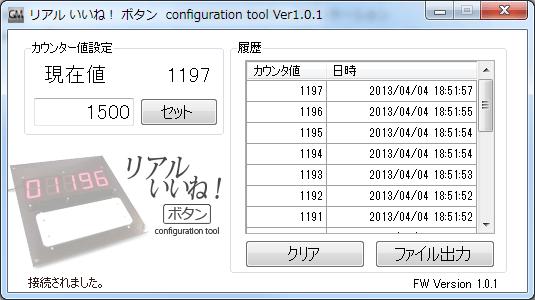 AD00027_1