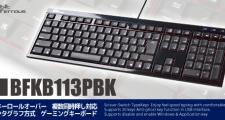 WP-スライダーBIG10