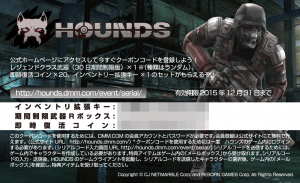 HOUNDS-CARD