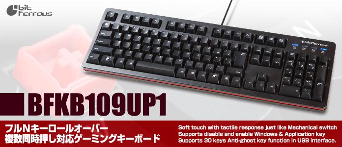 WP-製品紹介P07-BFKB109UP1-PIX1
