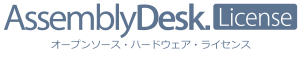 [Assembly Desk License LOGO](通常サイズ)