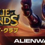 League of Legends プレイヤーズ・クラブ[第15回]に大会協賛!