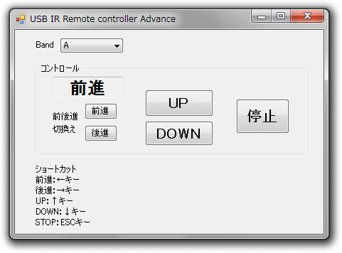 WP-製品紹介M06-USB赤外線リモコンADVANCE-CT-PLA