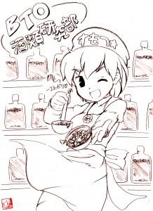 """マスコットキャラの""""酢モツ 酢モツ子""""です!"""