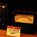 【番外編】昌平橋に開店したヴィンテージ計測器バー「Gauge(ゲージ)」へ行ってきました。