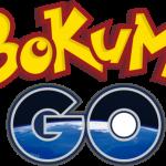 """スマホとモバイルバッテリーはいつも仲良し!ボクもGO!で キミも GO!  ボクも GETだぜ!モバイルバッテリーフィッティングシート""""ボクも GO!""""8月12日発売決定のお知らせ"""