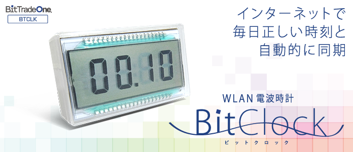 bitclock