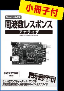 WP-製品紹介M24-ADCQ1612PB_SUB2