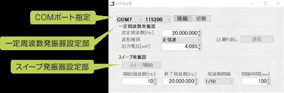 WP-製品紹介M26-ADCQ1708CP_PIX