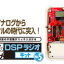 WP-スライダーBIG45