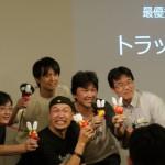 """Japan XR Hackathon 2017 Autumnにて触感デバイス体感モジュールを使用したチーム""""トラッピー""""が最優秀賞!"""
