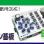 WP-製品紹介M31-ADRSIR