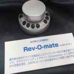 12月6日より東京ビッグサイトで開催される「中小企業 新ものづくり・新サービス展」にRev-O-mateが先行展示!