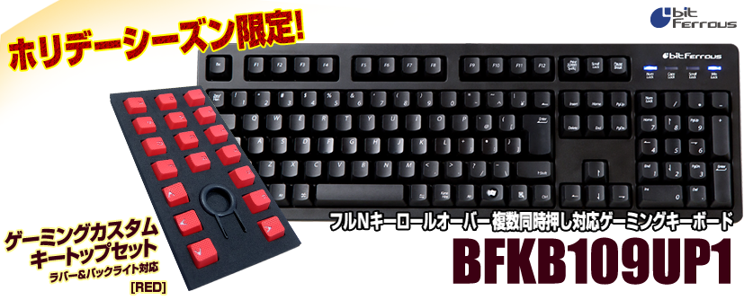 TWcard-BFKB109UP1_RED
