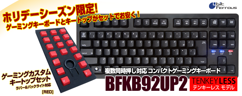 TWcard-BFKB92UP2_RED