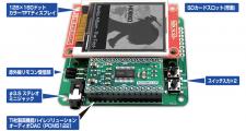 WP-製品紹介M33-ADRPM1801-MEI