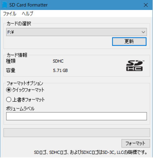 1_2_SDF