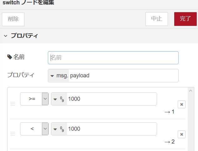 02_02_Switch