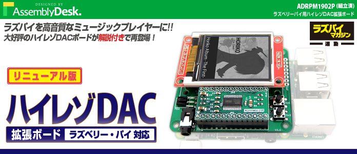 ADRPM1801C_SUB-TR33